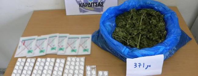 Συνελήφθη στην Καρδίτσα για διακίνηση ναρκωτικών