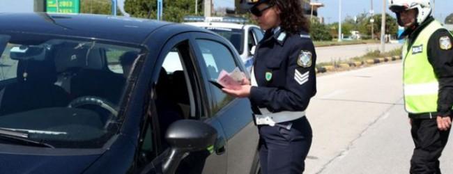 Αστυνομικοί έλεγχοι με 21 συλλήψεις στη Θεσσαλία