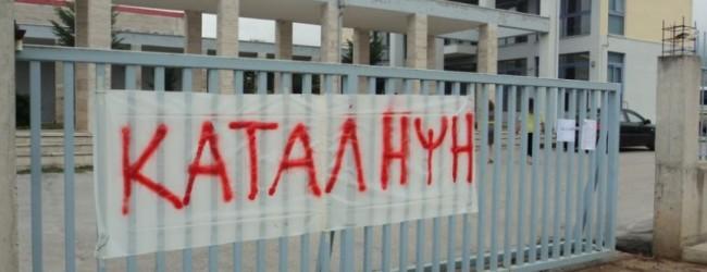 Σε κατάληψη σήμερα 11 διδακτήρια σε όλη τη Μαγνησία
