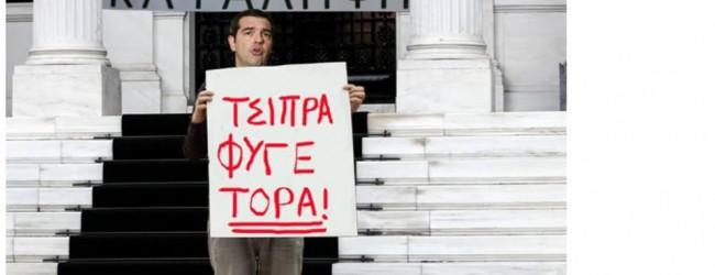 Κατάληψη στο Μαξίμου από τον Αλ. Τσίπρα – Ζητάει παραίτηση του Πρωθυπουργού!