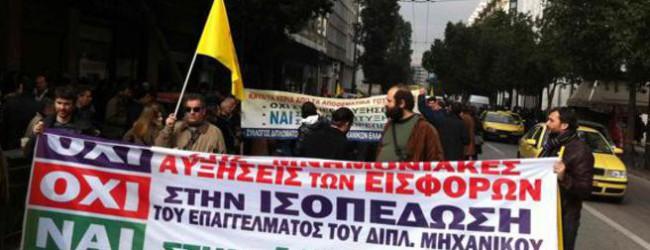 Κάλεσμα του ΤΕΕ για συμμετοχή στην απεργία της Πέμπτης