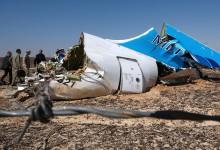 Τα μαύρα κουτιά του ρωσικού Airbus επιβεβαιώνουν την θεωρία της βόμβας