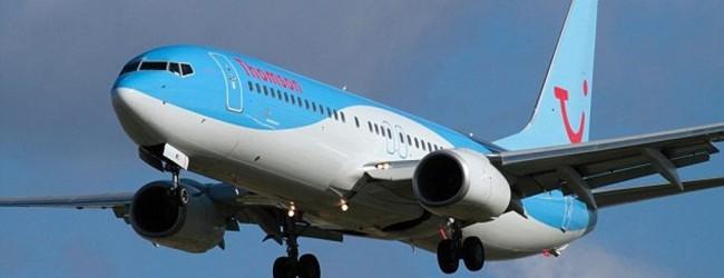 Απίστευτο: Βρετανικό αεροσκάφος απέφυγε τελευταία στιγμή πύραυλο στο Σινά