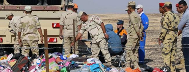 Νέο σενάριο για το ρωσικό Airbus: «Φύτεψαν» τη βόμβα σε βαλίτσα επιβάτη