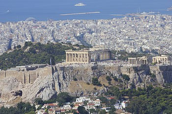 Τo 2034 θα επιστρέψει η Ελλάδα στο… 2009