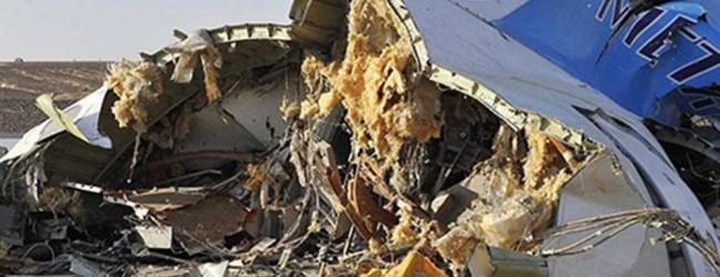ISIS: «Εμείς ρίξαμε το ρωσικό Airbus, αν μπορείτε αποδείξτε το αντίθετο»
