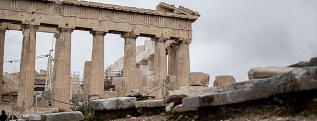 ΕΕ: Επιμηκύνεται η ύφεση και το 2016 για την Ελλάδα