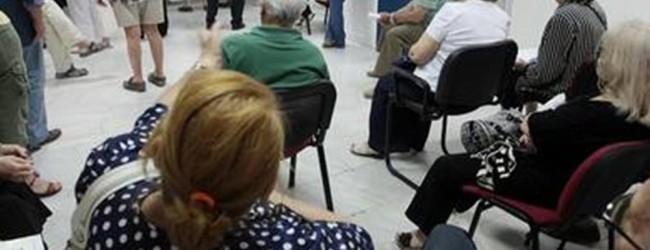 Ρήτρα «ηλικίας» για τη μείωση των συντάξεων