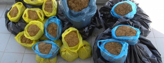 Δυο συλλήψεις Τρικαλινών για 80 κιλά λαθραίου καπνού