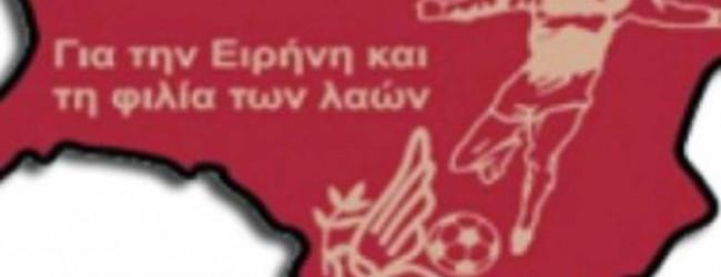 Ξύλο σε παίκτες και διαιτητή στα τοπικά της Καρδίτσας