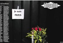 To μαύρο εξώφυλλο της Liberation