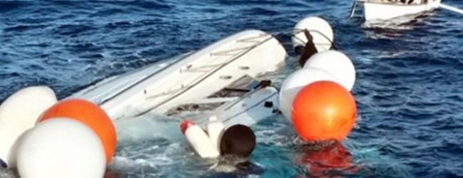 Νέα τραγωδία με μετανάστες: Νεκρά επτά παιδιά ανοιχτά της Τουρκίας