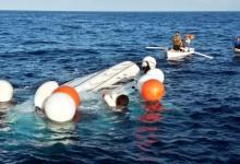 Νέο πολύνεκρο προσφυγικό ναυάγιο στη Μεσόγειο