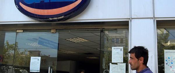 Ποινική δίωξη για υπεξαίρεση στον προϊστάμενο του ΟΑΕΔ Λάρισας