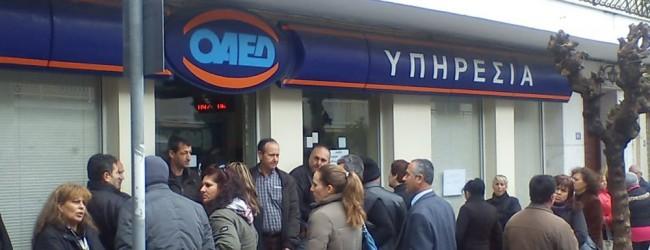 ΟΑΕΔ: Αυξήθηκε η ανεργία τον Οκτώβριο – Κοντά στο ένα εκατομμύριο οι εγγεγραμμένοι άνεργοι