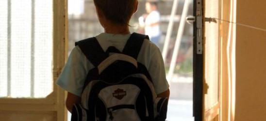 Τρίκαλα: Στο νοσοκομείο 12χρονος που έπεσε θύμα bullying! Συνελήφθησαν τέσσερις ανήλικοι!