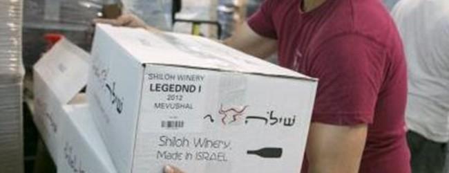 H EE αναγνωρίζει προϊόντα με προέλευση την Παλαιστίνη – Αντιδρά το Ισραήλ