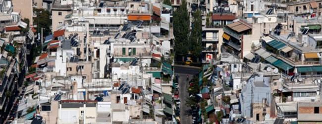 Πλειστηριασμοί: Πρόταση-σοκ για προστασία μόνο του 25% των δανείων