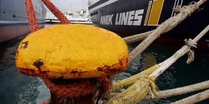 Νέα 48ωρη απεργία αποφάσισαν οι ναυτικοί – Δεμένα τα πλοία έως τα ξημερώματα της Τρίτης