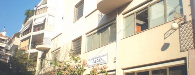 Παρελθόν το ΣΔΟΕ Θεσσαλίας