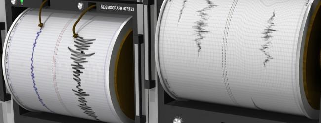 Σεισμός 6,9 Ρίχτερ δυτικά της Χιλής