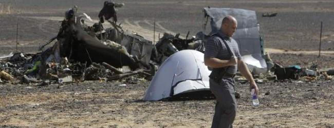 Βρετανική κυβέρνηση: Το Airbus καταρρίφθηκε από έκρηξη βόμβας
