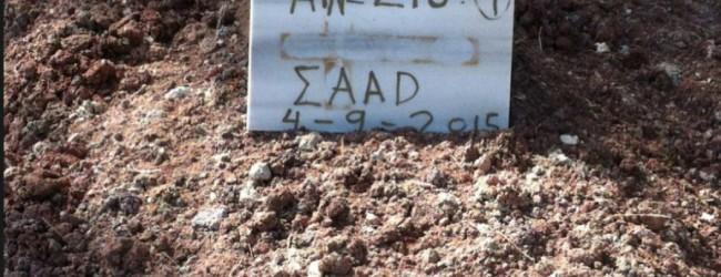 «Δεν έχουμε πια πού να θάψουμε τους νεκρούς πρόσφυγες»