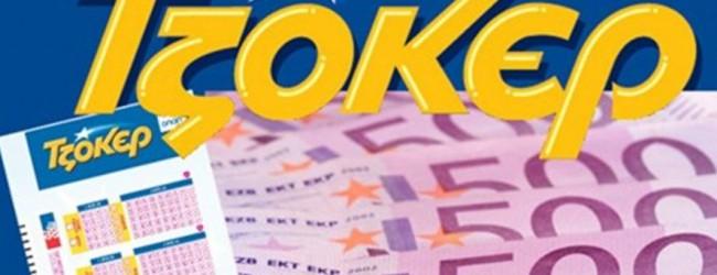 Τζόκερ: Με 3 ευρώ κέρδισε ο μεγάλος τυχερός τα 13,8 εκατ. ευρώ