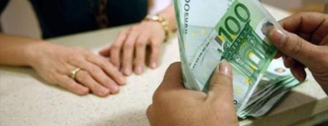 ΟΓΑ – Οικογενειακά επιδόματα: Σήμερα γίνεται η πληρωμή