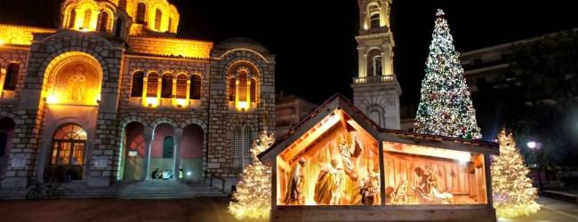 Κεντρική Χριστουγεννιάτικη Γιορτή στην Πλατεία Αγίου Νικολάου αύριο Πέμπτη