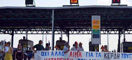 Η πολιτική αλητεία του ΣΥΡΙΖΑ δεν έχει όρια –Ποινικοποίησαν τους αγώνες στα διόδια και τις εθνικές οδούς