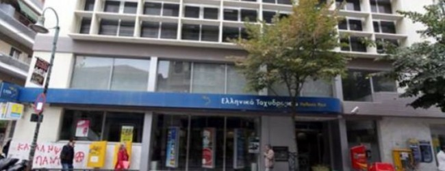 20 χρόνια για τη μεγάλη κλοπή στα ΕΛΤΑ στη Λάρισα