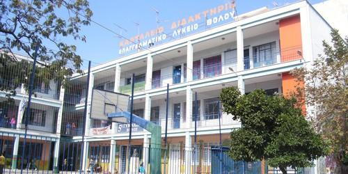 Νέα δικαίωση για Αχ. Μπέο – Δήμο Βόλου: Απορρίφθηκε προσφυγή για το Καρτάλειο!