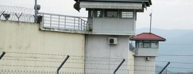 Έσκαβαν τούνελ για να αποδράσουν από τις φυλακές Τρικάλων