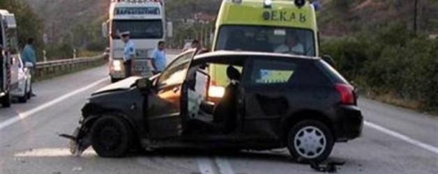 Καραμπόλα αυτοκινήτων με τρεις τραυματίες στις Πλάκες