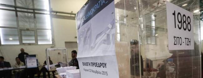 Σε βαρύ εσωκομματικό κλίμα οι εκλογές στη Νέα Δημοκρατία