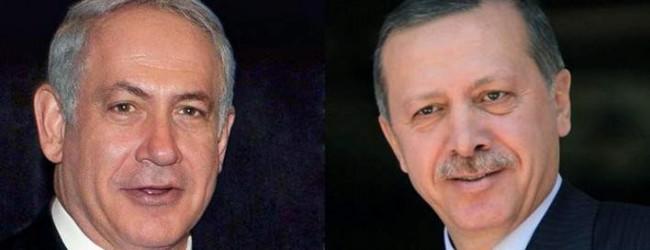Η Τουρκία συμμαχεί ξανά με το Ισραήλ –Μυστική συμφωνία στη Ζυρίχη