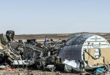 Αίγυπτος: Δεν έριξαν τρομοκράτες το ρωσικό Airbus στο Σίνα