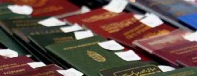 Κλοπή χιλιάδων διαβατηρίων από το Ισλαμικό Κράτος