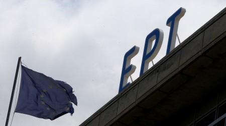 Η ΕΡΤ… παγώνει τα σχέδια για τη Eurovision!