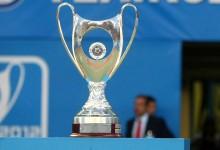 Αυλαία στην γ' φάση του κυπέλλου Ελλάδος – Ολο το πρόγραμμα