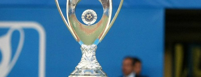 Η κλήρωση του κυπέλλου Ελλάδος