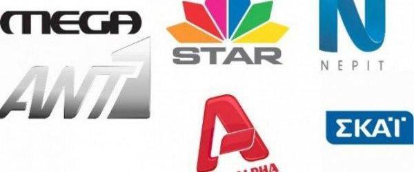 Σεισμός στην τηλεόραση! Ποιο κορυφαίο ελληνικό κανάλι βάζει λουκέτο – 4.000 υπάλληλοι στο δρόμο!