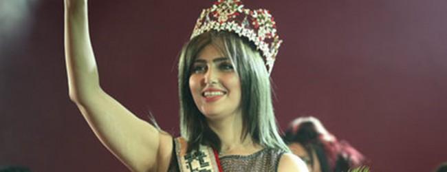 Oι τζιχαντιστές απειλούν να απαγάγουν την Μις Ιράκ!