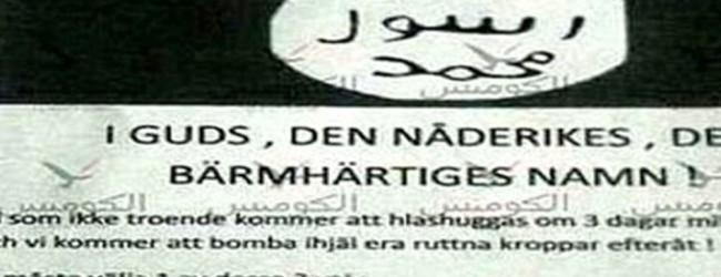 Σουηδία: «Θα μπούμε στα σπίτια σας και θα σας αποκεφαλίσουμε αν δεν γίνετε Μουσουλμάνοι»