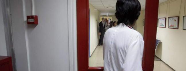 Προσλήψεις στο Δημόσιο: Ανοίγουν 3.025 θέσεις γιατρών και νοσηλευτών