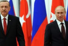 Δεν θα συναντηθούν Πούτιν-Ερντογάν -Η υπομονή της Αγκυρας έχει όρια, λέει η Τουρκία