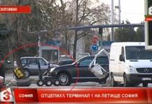 Εντοπίστηκε βόμβα στο αεροδρόμιο της Σόφιας