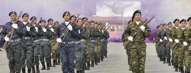 Αλλάζει το σύστημα μεταθέσεων σε στρατό, ναυτικό, πολεμική αεροπορία