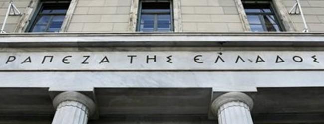 Τράπεζα της Ελλάδος: Στα 43,4 δισ. ευρώ οι εκροές καταθέσεων το 2015